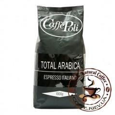 Caffe Poli 100% Arabica, 1кг