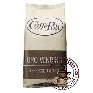 Caffe Poli Oro Vending, 1кг.