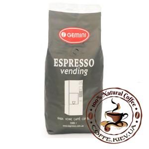 Gemini Espresso Vending, 1кг
