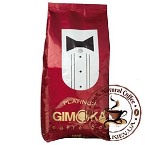 Gimoka Bar Platinum, 1кг.