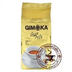 Gimoka Gran Festa 1 кг.