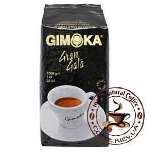 Gimoka Gran Gala 1 кг.
