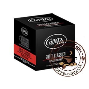 Caffe Poli Gusto Classico, Кофе в капсулах,100 шт.,700 г.