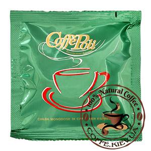 Caffe Poli Monodosa Verde, Монодозы, 100 шт., 700 г.