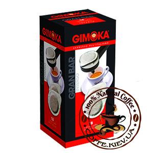 Gimoka Gran Bar, Монодозы, 120,6 г.