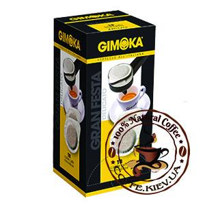 Gimoka Gran Festa, Монодозы, 120,6 г.