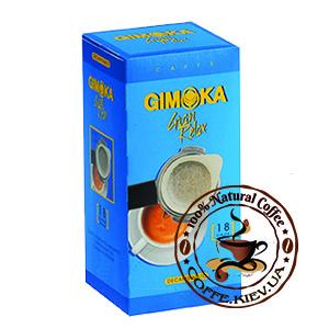 Gimoka Gran Relax, Монодозы, 120,6 г.
