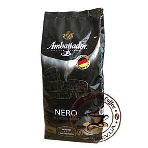 Ambassador Nero, 1кг.
